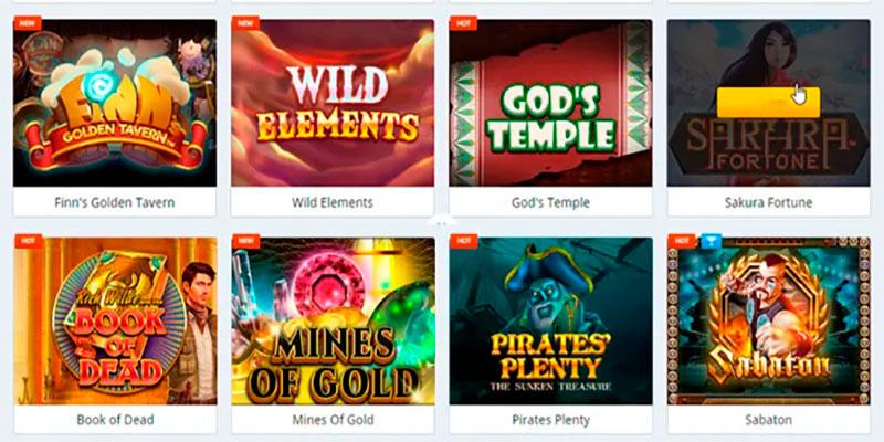 Un exemple de machines à sous dans un casino en ligne